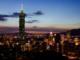 Visa-Free Entry for Filipinos to Taiwan November 1, 2017 to July 31, 2018